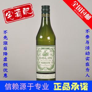 进口洋酒 DOLIN DRY VERMOUTH 杜凌干味美思 威末酒 包邮