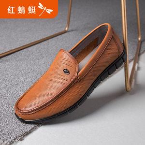 红蜻蜓官方店真皮男鞋春季新款正品软底休闲鞋驾车<span class=H>豆豆鞋</span>皮鞋