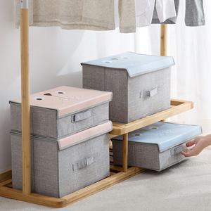 卡通衣柜收纳箱家用有盖玩具收纳盒箱子布艺折叠整理箱衣物储物箱