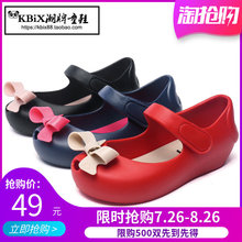 Girl sandals Xia Xiaoqi with bow knot princess shoes beach shoes baby sandals jelly shoes Girl shoes Xia