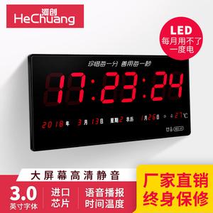數碼LED萬年歷大屏電子鐘 客廳掛鐘夜光靜音鐘表GPS衛星考場時鐘
