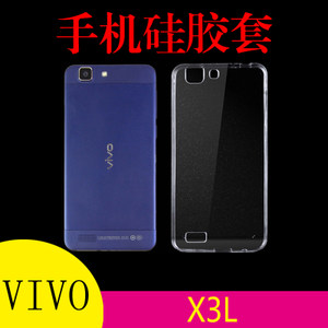 vivo X3L高透<span class=H>背壳</span>清水防刮壳硅胶透明壳保护软壳外套手机后盖软套