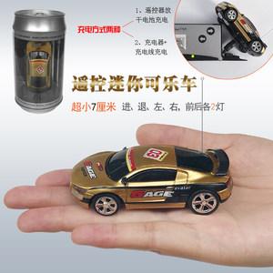 超小迷你遥控车微型充电小跑车可乐易拉罐赛车玩具高速电动小汽车