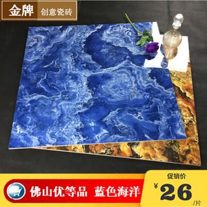 蓝色海洋瓷砖<span class=H>地板砖</span>800x800客厅卧室<span class=H>玻化砖</span>大理石全抛釉600 地砖