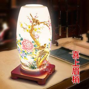 景德镇薄胎陶瓷台灯客厅卧室书房床头现代中式复古典艺术装饰台灯