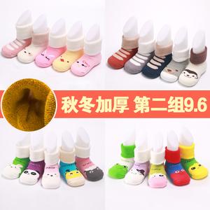 秋冬儿童袜子婴儿加厚纯棉袜<span class=H>宝宝</span>袜防滑袜男女童0-6-12个月1-3岁