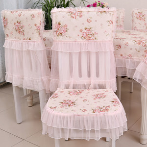 桌布餐椅套田园蕾丝餐桌布布艺台布餐椅垫椅套坐垫套装桌布椅子垫