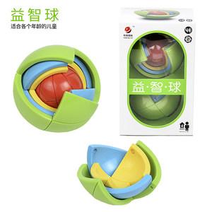 益智球3D智力球迷宫<span class=H>玩具</span>4儿童立体创意益智拼图DIY拼装8岁男孩子6