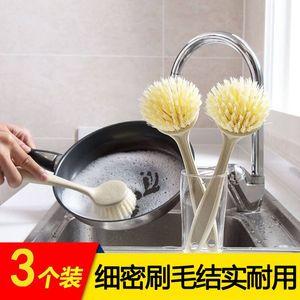 【3个装】不沾油厨房洗碗刷