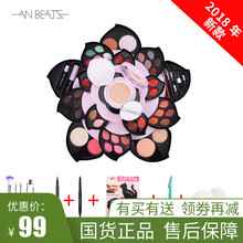 Petal type cosmetics, lotus flower makeup set, eye shadow, vibrato and the whole set of multifunctional rotary cosmetic case.