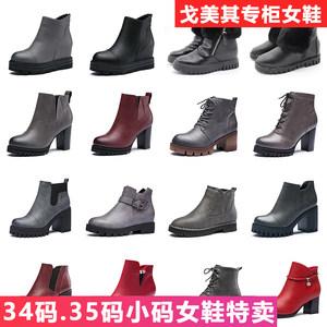 戈美其冬季加绒保暖<span class=H>棉鞋</span>小码女靴子百搭冬靴低跟短靴高靴特卖34码