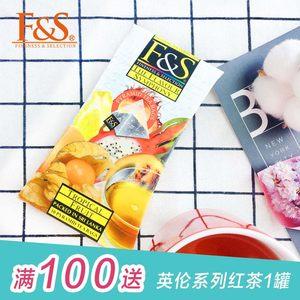 FS斯里蘭卡原裝進口錫蘭紅茶F&S菲爾 木瓜味蘋果草莓三角<span class=H>茶包</span>30g