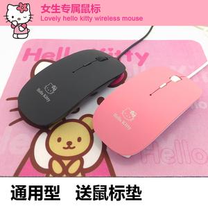 hellokitty凯蒂猫 有线可爱女生KT<span class=H>鼠标</span> 静音无声台式笔记本通用