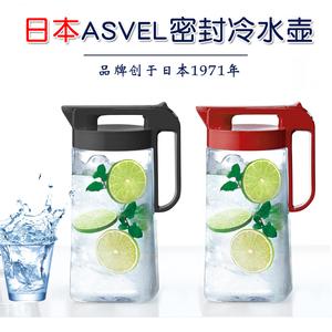 日本ASVEL塑料<span class=H>冷水</span><span class=H>壶</span>密封凉水<span class=H>壶</span>果汁<span class=H>壶</span>茶<span class=H>壶</span>大容量耐热100℃商家用