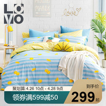 LOVO Home Textile Bedding Four Sets of Ins Wind Girls Bed Goods Children's Cotton Pure Cotton Bed Sheets