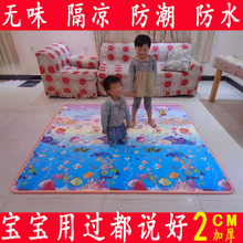 Children learn to climb green foam floor pads, baby climbing pads, children crawling carpets, children thickened plastic mats.