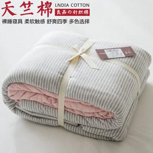 无印天竺棉<span class=H>四件套</span> 良品纯棉被套床单三件套针织棉全棉床上<span class=H>四件套</span>