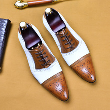 White Block Shoes, High-end Gentlemen's and Groom's Suits, Business Suits, Genuine Leather Wedding Shoes, Males shoes