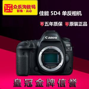 佳能 EOS 5D4 单机 5D Mark IV 套机 5DSR 5D3 单反<span class=H>相机</span> 正品行货