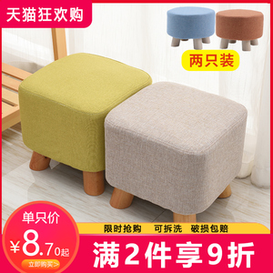 定制小凳子家用客厅创意可爱卡通矮凳儿童小板凳实木布艺换鞋圆凳