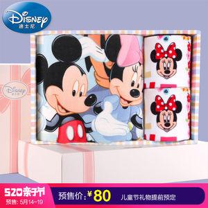 迪士尼Disney米奇3<span class=H>条</span>装毛巾<span class=H>浴</span>巾礼盒 纯棉纱布宝宝六一儿童<span class=H>节</span>礼物