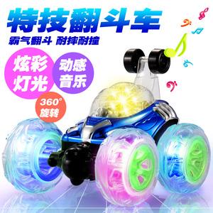 电动特技车翻跟头翻跟斗360旋转玩具车<span class=H>遥控车</span>玩具充电耐摔防撞