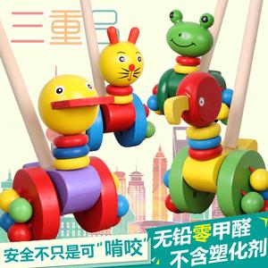木质婴儿童推推乐学步车单杆手推车<span class=H>玩具</span>拖拉<span class=H>玩具</span>1周岁宝宝男女孩