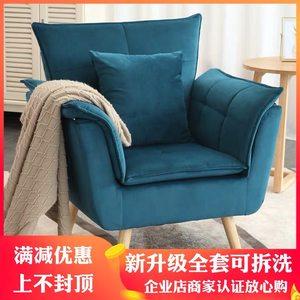 北欧单人沙发小户型客厅双人简约阳台椅卧室实木可拆洗休闲懒人椅