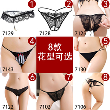 Interesting Underwear and Underwear Women's Opening Sao Japanese Massage Sexy T-shaped Pants Massage Opening Crotch Transparent Passion Suit