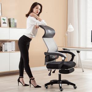 <span class=H>电脑椅</span>家用办公椅靠背可趟舒适座椅升降转椅休闲懒人宿舍书房椅子