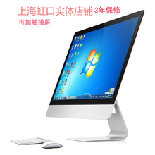 Ultra-thin integrated computer 19-27 inch i3i5i7 office game desktop computer with touch screen