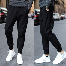 Summer casual trousers Korean fashion trousers men's feet sport trousers Hallenwei trousers all tied feet nine-minute thin pants