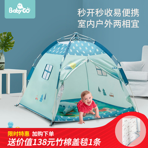 领50元券购买babygo儿童帐篷女孩玩具屋室内外宝宝折叠公主城堡户外野营游戏屋