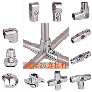 25不锈钢管连接件 晾衣架配件展架<span class=H>紧固件</span>接头货架固定件两通