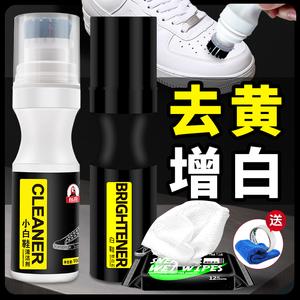 网红清洁神器~小白鞋清洁剂100ml