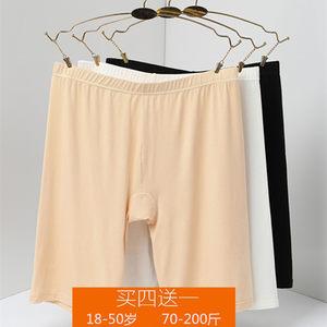 夏季女士大码薄款中长五分打底裤保险裤防走光加长5分纯棉安全裤