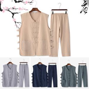 夏季男士薄款亚麻<span class=H>马甲</span>长裤套装中国风无袖坎肩背心老头衫大码唐装