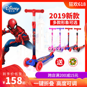 迪士尼<span class=H>滑板车</span>单脚儿童3-12岁6闪光4三轮初学者宝宝2小孩大童男孩8