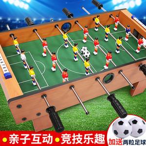 桌上足球台桌式足球机桌游室内运动儿童桌面球类 小男孩<span class=H>玩具</span>3-6岁
