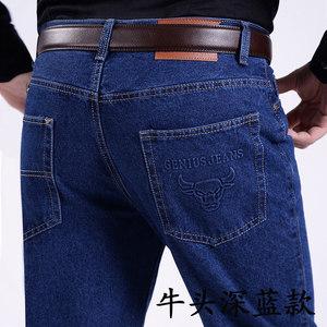 工作牛仔裤秋季耐磨中年男士工装裤冬季厚款直筒宽松劳保裤长<span class=H>裤子</span>