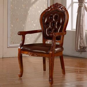 欧式<span class=H>餐椅</span>高档真皮拉扣软包坐垫椅<span class=H>橡木</span>麻将扶手椅洽谈休闲椅书桌椅