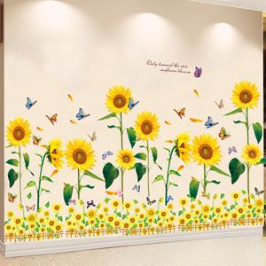 向日葵田园风景<span class=H>墙贴</span>纸儿童房卧室客厅沙发背景墙壁布置贴画踢脚线