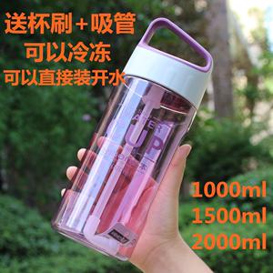 亿本大容量<span class=H>水杯</span>1000ML超大号运动户外塑料杯子便携泡茶杯带吸管杯