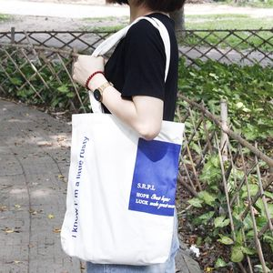 韩国小清新文艺手提包 简约女款学生环保<span class=H>购物袋</span> 大容量帆布单肩包