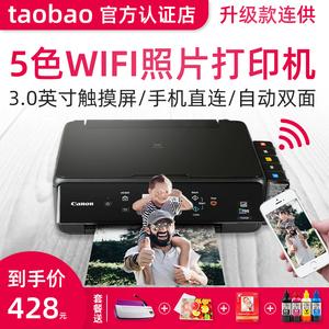 佳能ts6120喷墨彩色照片打印机复印一体机家用a4办公小型无线wifi