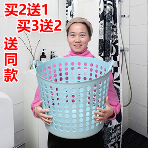 特大号脏衣篮塑料家用脏衣物收纳篮玩具收纳框脏衣篓洗衣篮<span class=H>收纳桶</span>