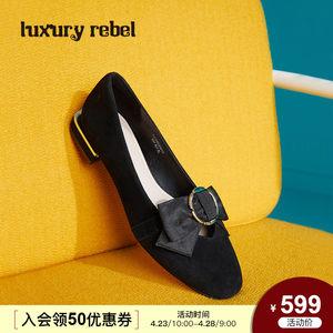 LR<span class=H>女鞋</span>Luxury Rebel2019春季新款银色蝴蝶结粗跟皮鞋低跟乐福鞋