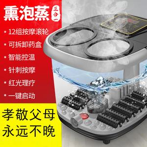 足浴桶保健按摩<span class=H>器材</span>家用滚轮按摩足浴盆电动加热泡脚桶智能足浴器