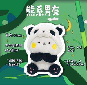 萌扎小海抱hibo海豹熊猫款毛绒公仔微信表情包动漫周边礼物包邮