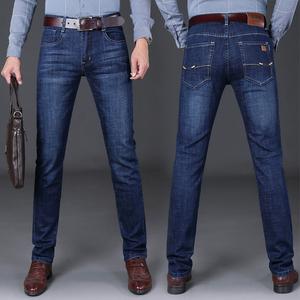 春夏薄款有弹力商务<span class=H>牛仔裤</span>男直筒修身男士大码宽松休闲牛仔长裤子